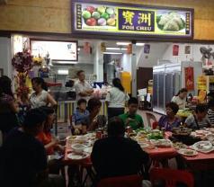 Poh Cheu Soon Kueh Photos