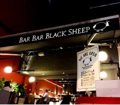 Bar Bar Black Sheep Photos