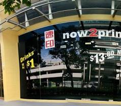 Now2print.com Photos