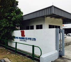 Mecpec Trading Co Pte Ltd Photos
