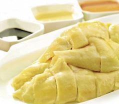 Boon Tong Kee Pte Ltd Photos