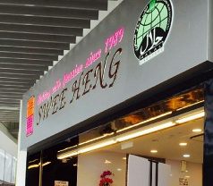 Swee Heng Bakery Pte Ltd Photos