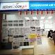 Serangoon Air Travel Pte Ltd
