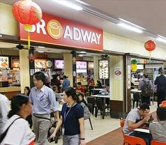 Broadway Food Centre (Holdings) Pte Ltd Photos