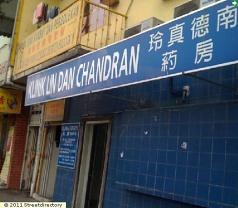 Klinik Lin Dan Chandran Photos