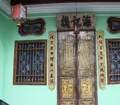 Pinang Peranakan Mansion Photos