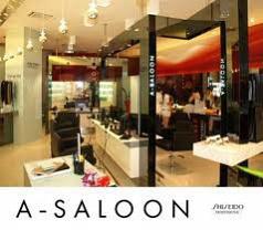 A-Saloon Malaysia Photos