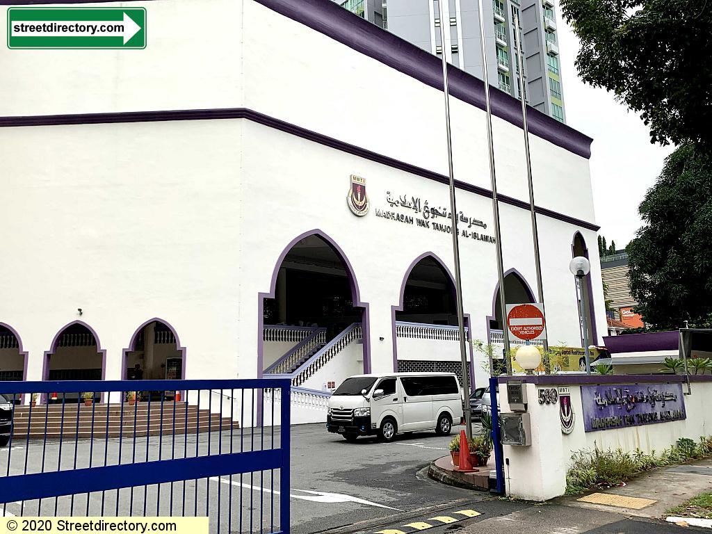 Madrasah Wak Tanjong Al-Islamiah
