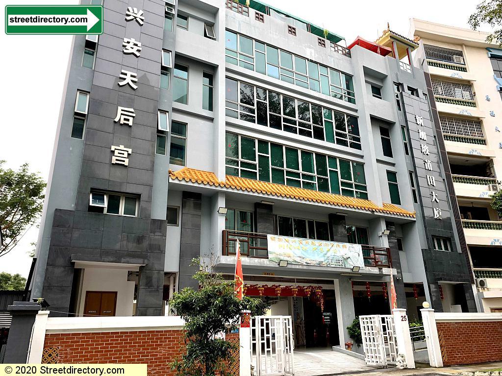 Pu Tian Building