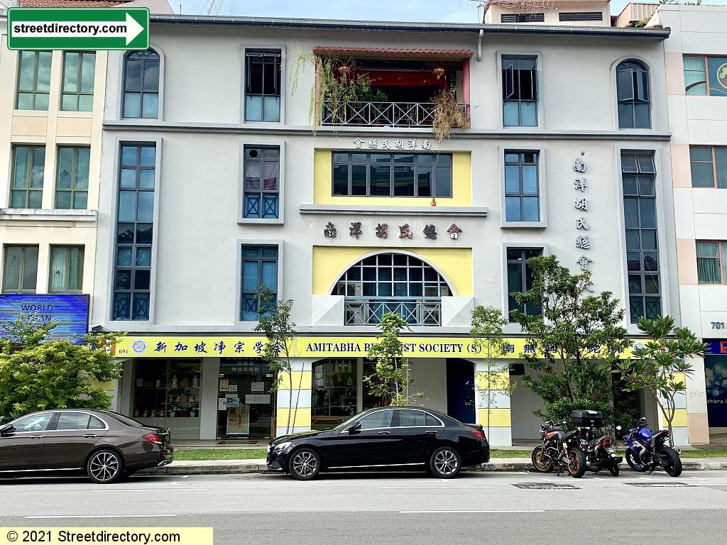 Nanyang Hwu Clan General Association Building